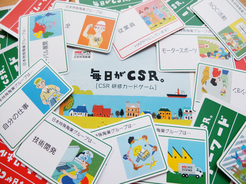 カードゲーム『CSR研修カードゲーム』イラスト