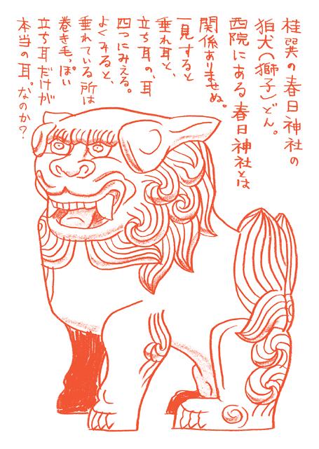 41桂巽の春日神社