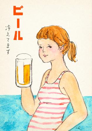 beerposter