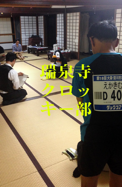 http://nariyuki-circus.com/wp-content/uploads/ee7ec782f0a5d41dc6b2fc8cb7191298-420x640.jpg