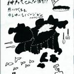 narinijibook_noda_01