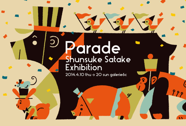 parade_dm_front1