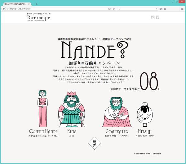 sample 2016.03.23