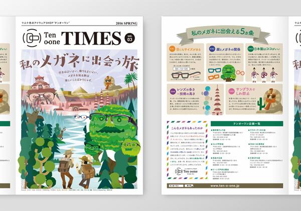 TIMES_0322